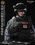People's Liberation Army Body Armor Vest