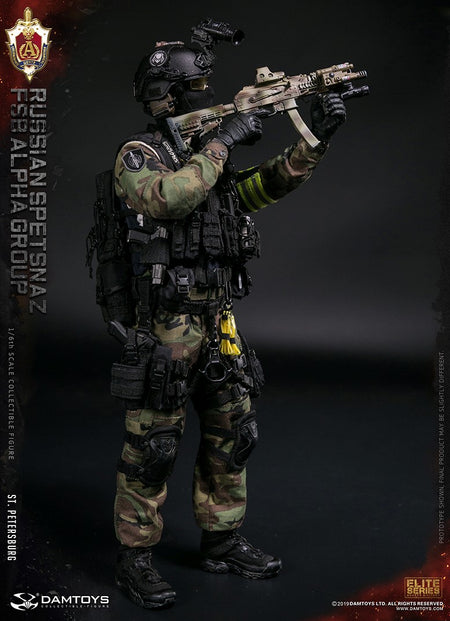 PREORDER - Russian Spetsnaz St. Petersburg - Classic Version - MINT IN BOX
