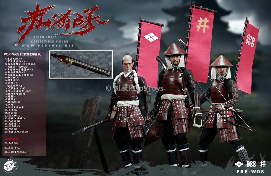 PREORDER Ashigaru Spear & Bow & Teppo 3 Pack MINT IN BOX