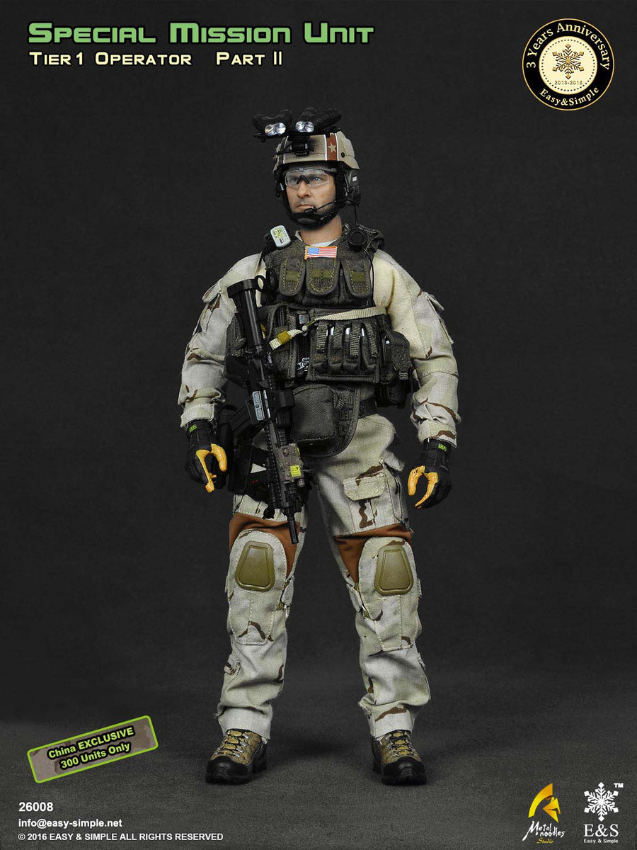 SMU - China Exclusive Operator - Male Head Sculpt