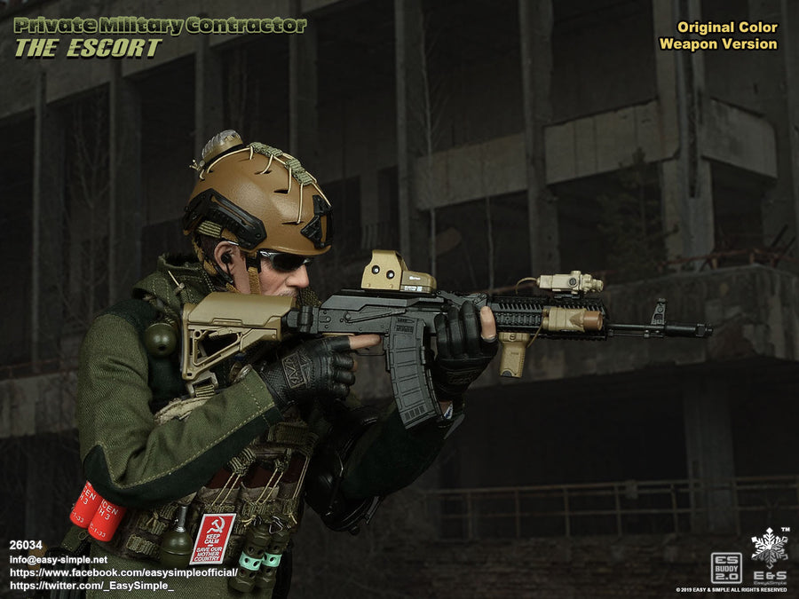 PMC - The Escort - Black & Tan AK-47 w/Accessory Set