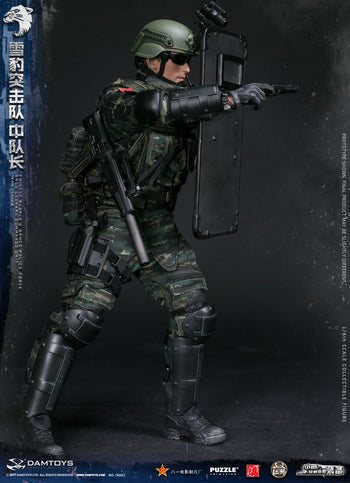 Chinese PAP Snow Leopard Commando Unit MINT IN BOX