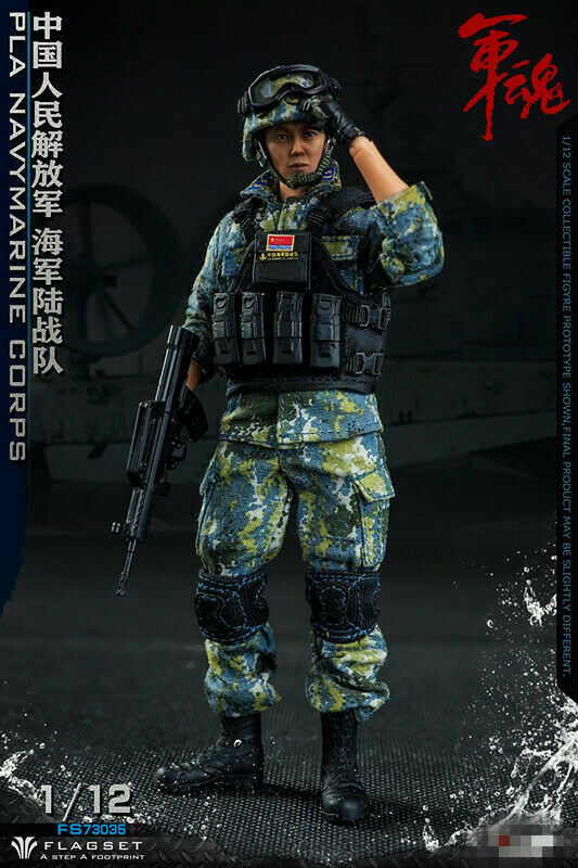 PREORDER - 1/12 - Chinese PLA Navy Marine Corps - MINT IN BOX