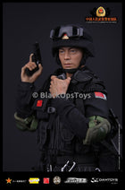 Chinese People's Armed Police Force Anti-Terrorism Force Mint In Box