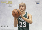 Larry Bird - NBA Basketball Star Limited Edition - MINT IN BOX