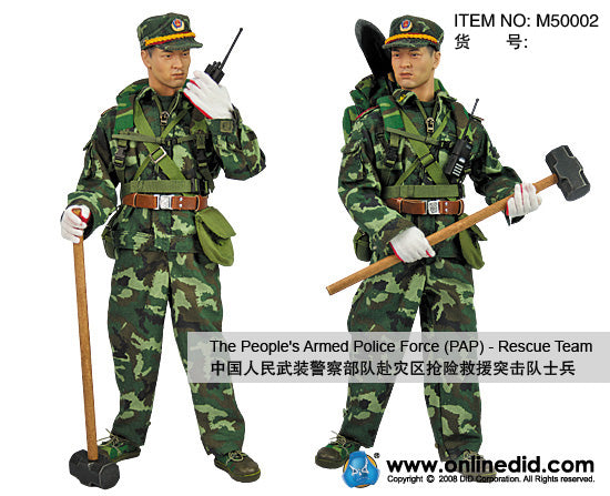 Chinese Peoples Armed Police Force - Chinese Medical Flag