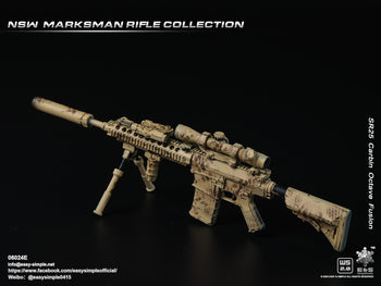 NSW Marksman Rifle - SR25 Carbine - Octave Fusion - MINT IN BOX