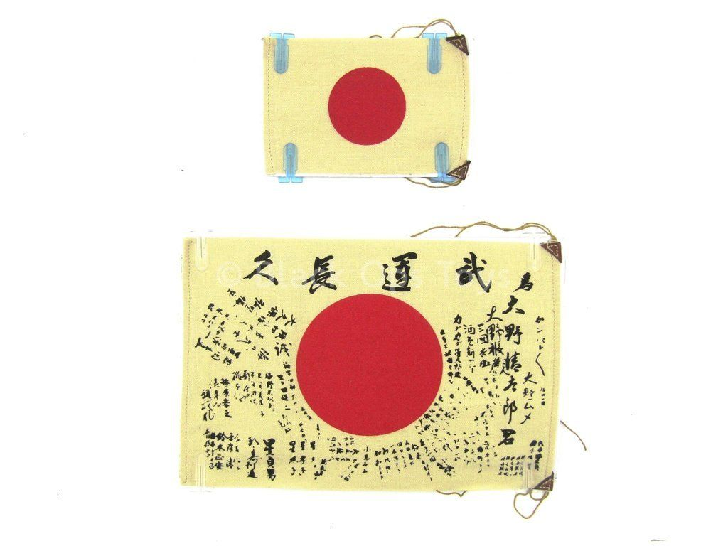 WWII - Imperial Japanese Army - Flag Set