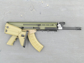RIFLE - Sarrin Scar-H Assault Rifle