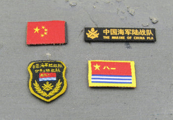 People's Liberation Army Patch Set