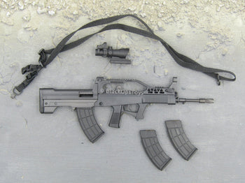 People's Liberation Army 95 Rifle Set