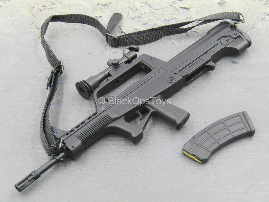 Chinese People's Armed Police - QBZ95 Assault Rifle