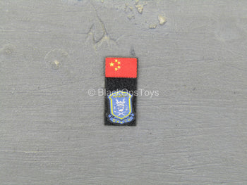 Chinese PLA - Gunner - Patch Set