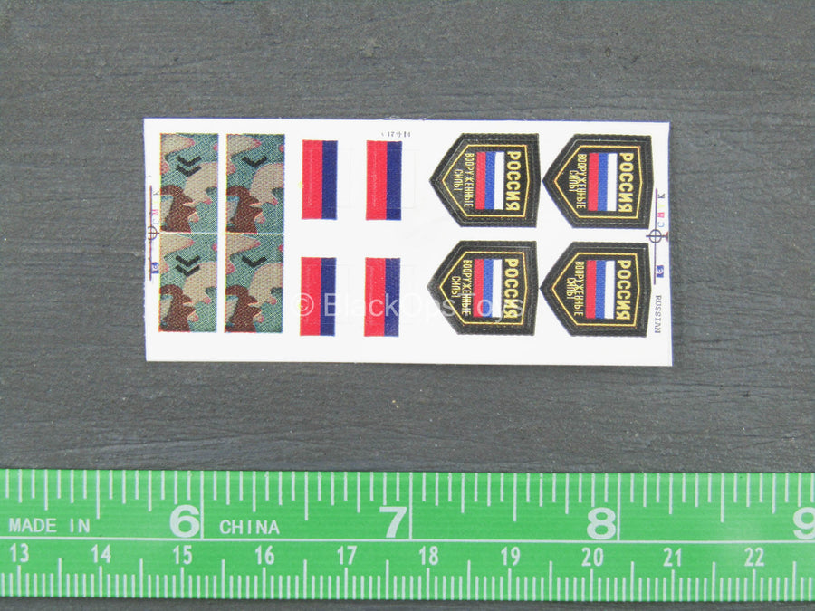Russian Paratrooper - Patch Set