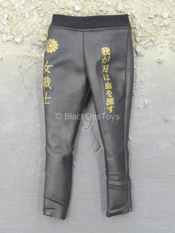 Lady Samurai - Black & Gold Leather Like Pants