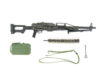 Russian Airborne - PKP Pecheneg Machine Gun Set w/Ammo Belt