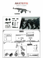 WWII - Build a Gun Set - AK47
