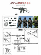 WWII - Build a Gun Set - AS Val