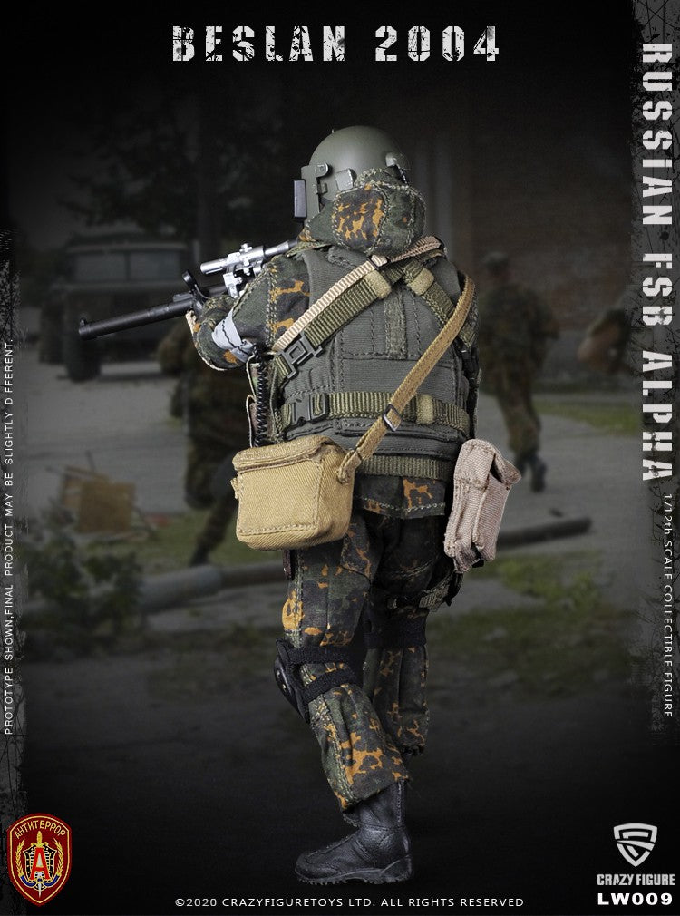 1/12 - Russian Beslan 2004 FSB Alpha w/VSS - MINT IN BOX