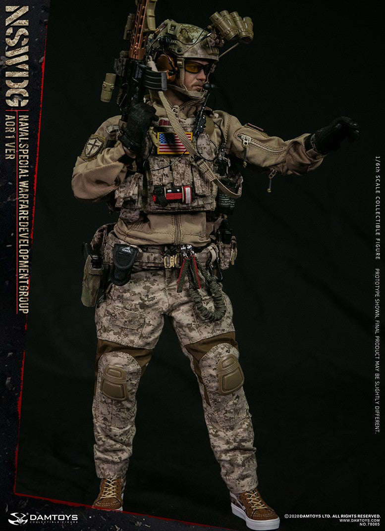 NSWDG AOR1 Ver. - Male Head Sculpt