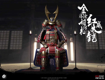 Female Samurai Gold Lacquer Grand Armor - MINT IN BOX