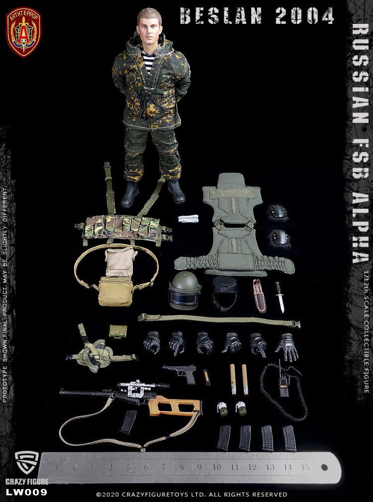 1/12 - Russian FSB Alpha - Tan Satchel