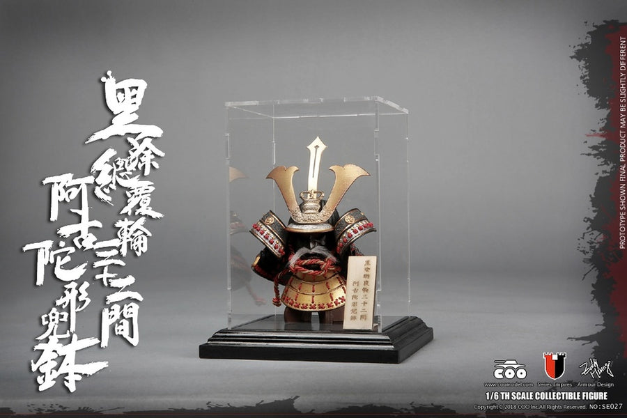Die Cast Metal Black & Gold Kabuto Helmet - MINT IN BOX