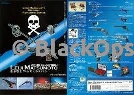 Captain Harlock - Black Gravity Saber (Emeraldas) Type 1