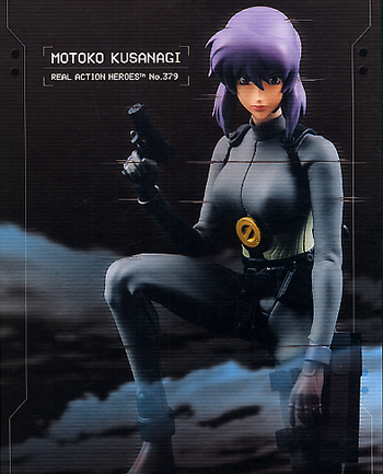 Ghost In The Shell - Motoko Kusanagi - MINT IN BOX