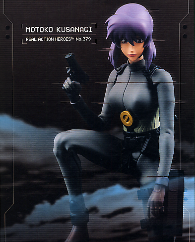 Ghost In The Shell Motoko Kusanagi Mint In Box Blackopstoys