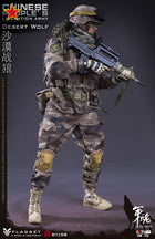 PLA Desert Wolf - MINT IN BOX