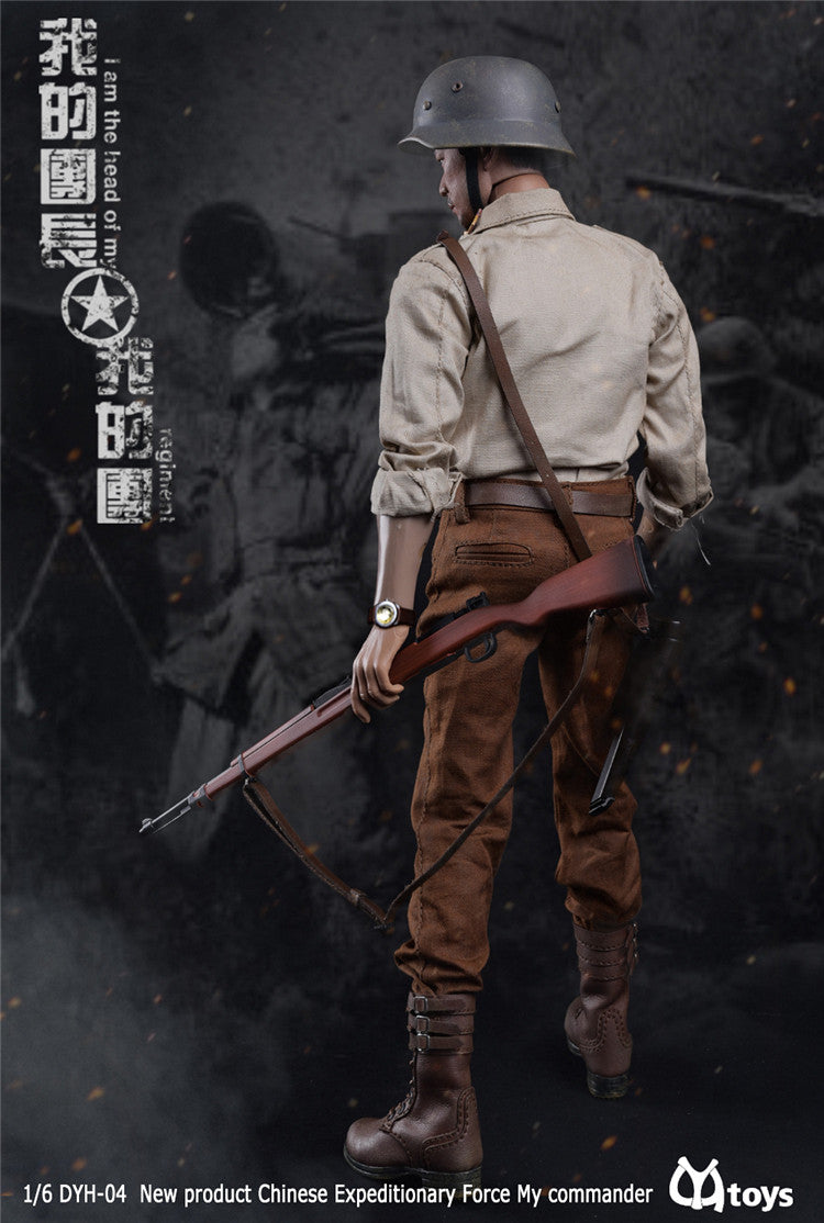 PREORDER - Chinese Expeditionary Force My Commander - MINT IN BOX