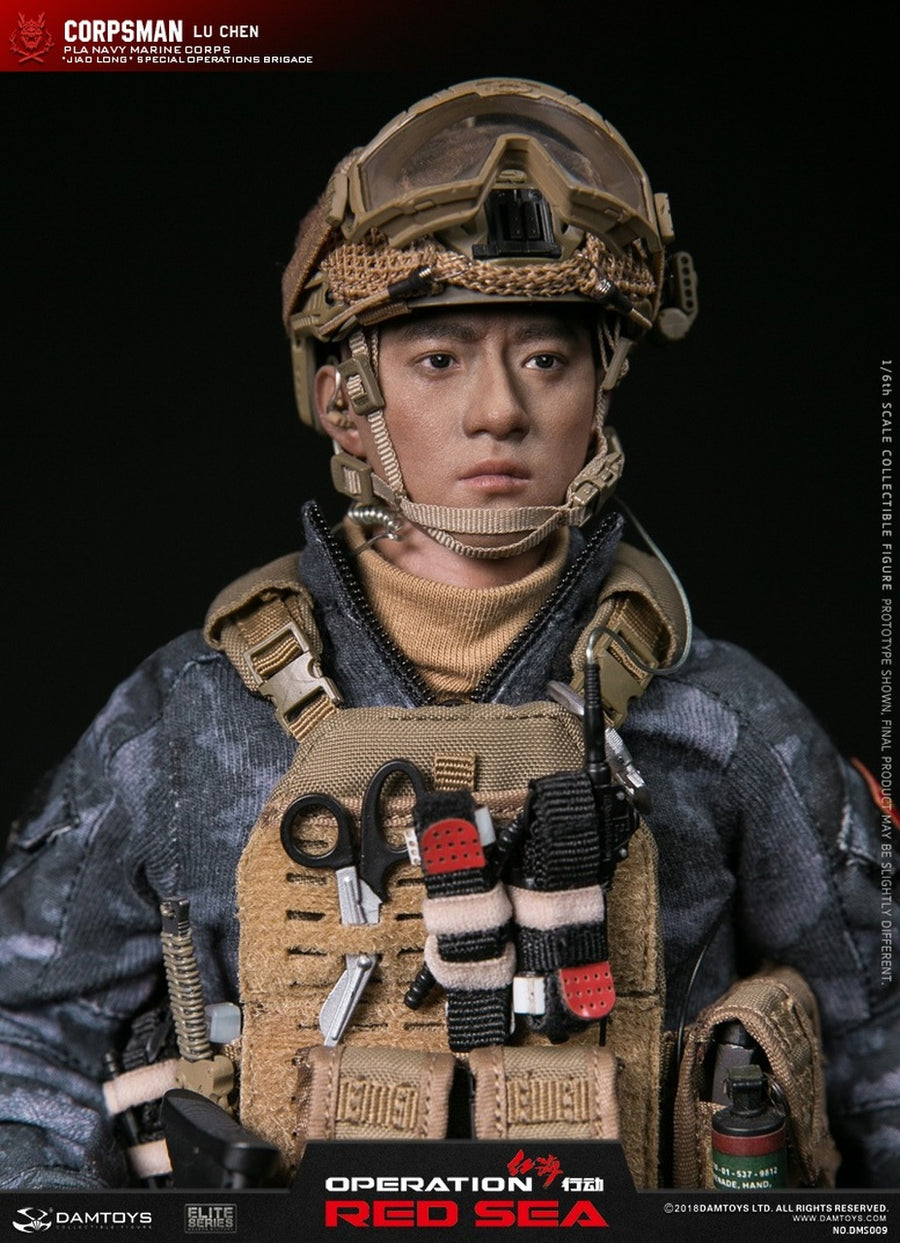 Operation Red Sea PLA Medic - Tan 2 Point Sling