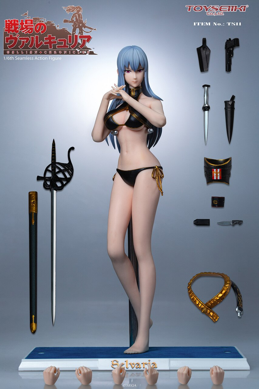 Valkyria Chronicles - Selvaria Bles - Sword w/Sheath & Belt