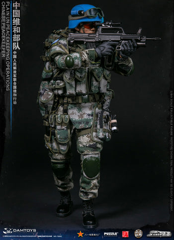 PREORDER Chinese Peacekeeper - PLA in UN Peacekeeping Operations MINT IN BOX