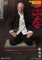 Gangsters Kingdom 1/6 Scale Neil Tatami Mat
