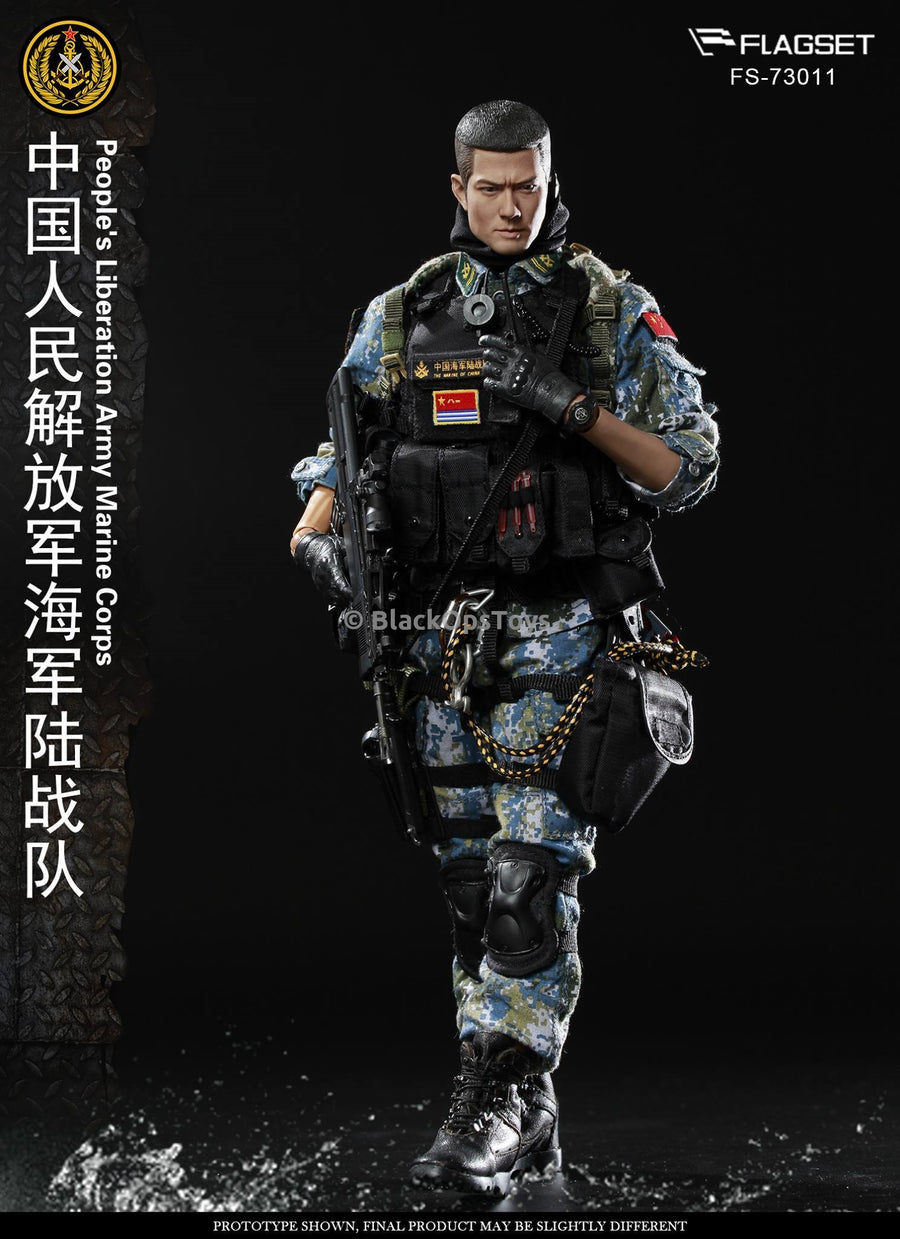 People's Liberation Army Male Base Body