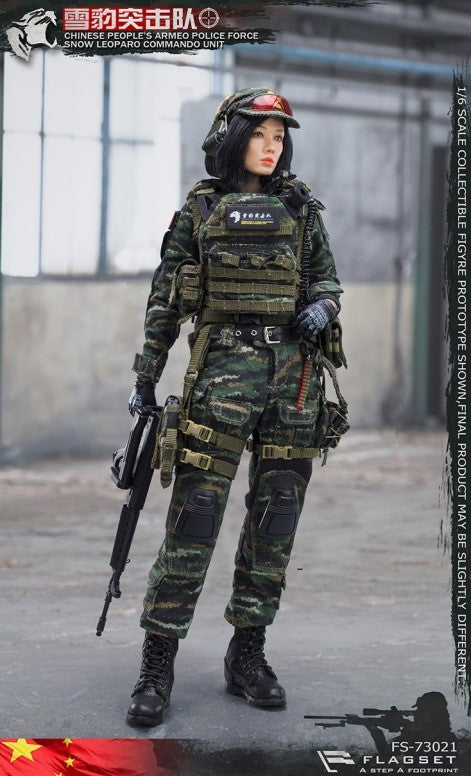 Snow Leopard Commando Unit - Black Belt