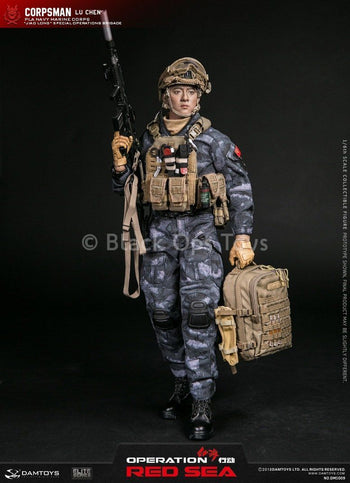 PREORDER - Navy marine Corps Jiao Long - Lu Chen - MINT IN BOX