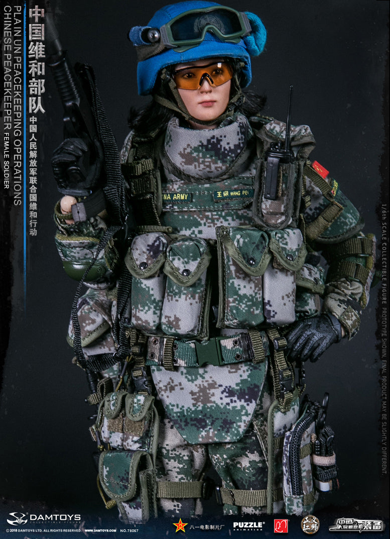 Female PLA Peacekeeper - Asian Female Head Sculpt