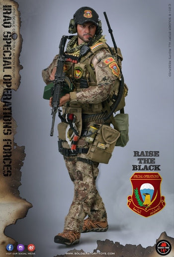 Iraq SOF Saw Gunner - -MINT IN BOX