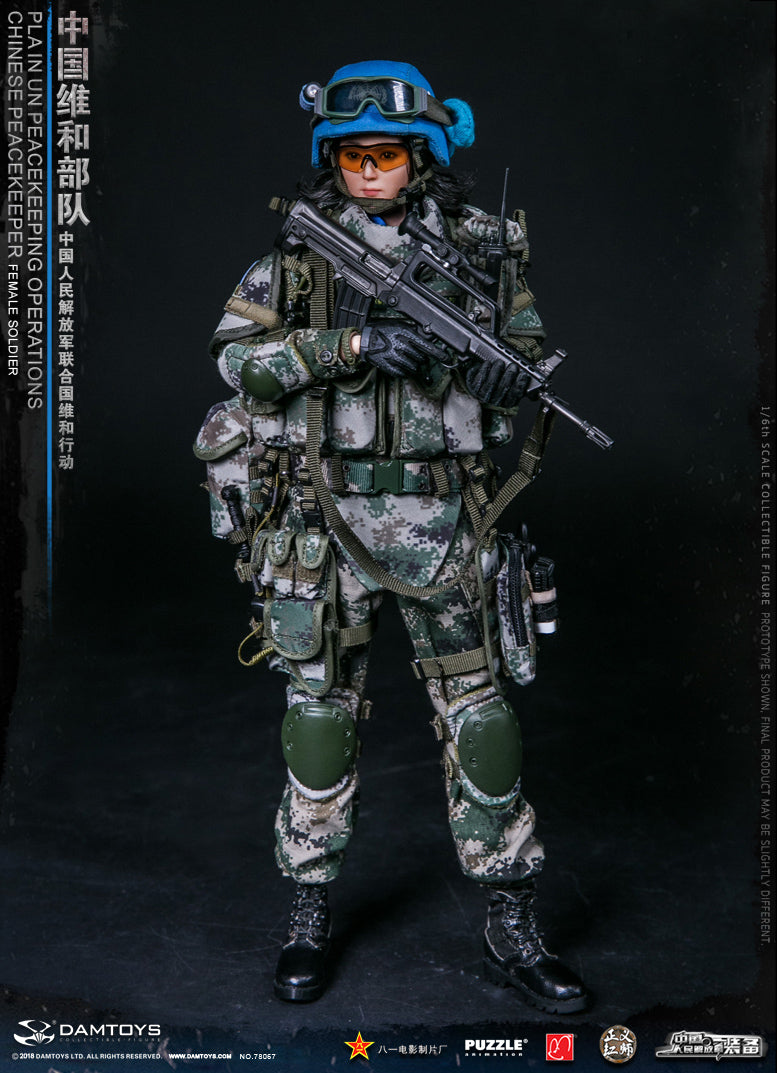 PREORDER - Female Peacekeeping PLA Soldier - MINT IN BOX