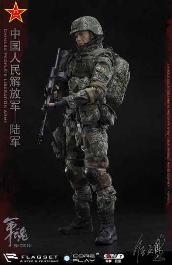 Chinese PLA Machine Gunner - MINT IN BOX
