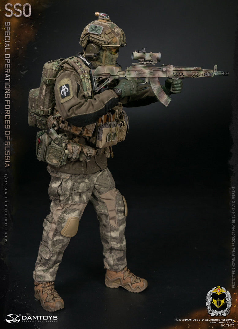 Russian SSO - Male Base Body