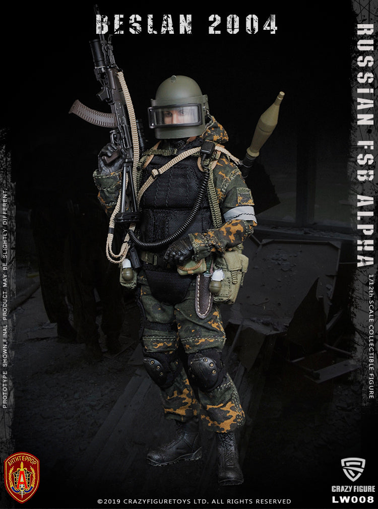 1/12 - Russian Spetsnaz Beslan 2004 Alpha Group 4-Pack - MINT IN BOX