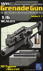 WWC - Desert Tan AG36 Grenade Launcher - MINT IN BOX