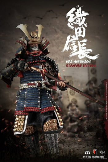 Oda Nobunaga - Die-cast Samurai - Standard Edition - MINT IN BOX
