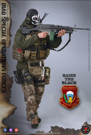Iraqi Special Operations Forces ISOF Rifleman & Gunner Combo - Mint In Box