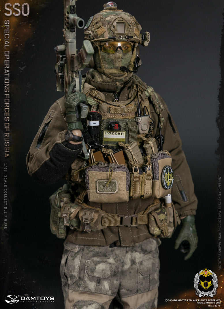 Russian SSO - Multicam GP Pouch w/Flares