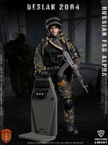 PREORDER - 1/12 - Russian FSB Alpha Combo Pack - MINT IN BOX